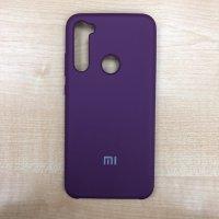 Бампер Silicone Cover для Xiaomi Note 8 (баклажанный)
