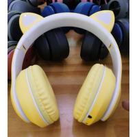 Беспроводные наушники Wireless Headphones Cat Ear Yellow (P33M)