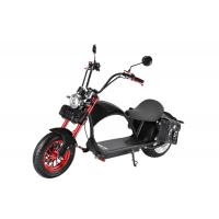 Электроскутер CityCoco WS-Wild Wheel Plus 3000W