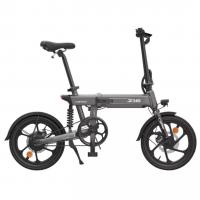 Электровелосипед складной Himo Z16 серый