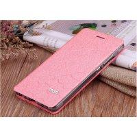 Книжка MOFI Xiaomi Mi Max 2 Pink