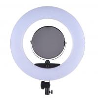"""Кольцевая светодиодная лампа освещение со штативом и пультом управления, модель LC 16"""" Ver. 2"""