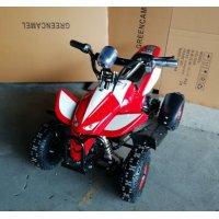 Квадроцикл GreenCamel Gobi K100 (24V 350W R4 Цепной привод) Красно-белый