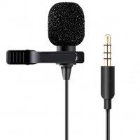 Микрофон JoyRoom MC-R1