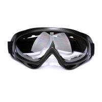 Очки защитные прозрачные Halten