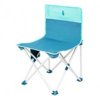 Складной походный стул кресло Xiaomi Early Wind (Zao Feng) Ultra Light Folding Chair