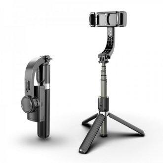 Стабилизатор для смартфонов Gimbal Stabilizer L08