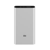 Внешний аккумулятор Xiaomi Power Bank 3 10000 mah Silver