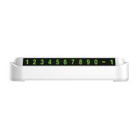 Временная карта парковки Baseus Tock Temporary Parking Number Card (DD02)