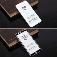 Защитное стекло 5D Full Honor 7A Pro