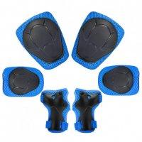 Защитный комплект снаряжения Armor (синий)