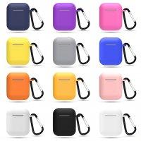 Чехол матовый для наушников Apple Airpods 1/2 Other color