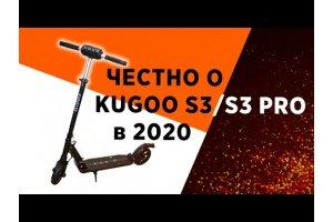 Kugoo s3 электросамокат с хорошей ценой, но...